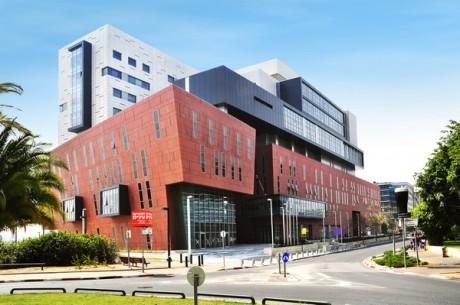 Эко-центр медицинского центра «Ассута»